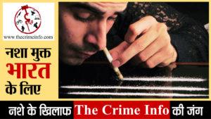 MP Drug Mafia