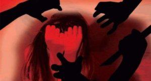 Kondagaon Gang Rape