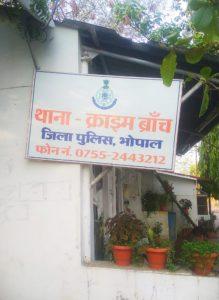 Bhopal Crime Branch News