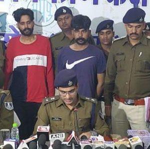 Punjab Sharp Shooter