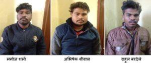 Bhopal Robbery
