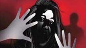 Bhopal Rape