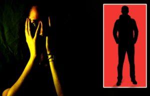 Uttar Pradesh Rape Crime