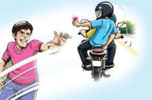Bhopal Bike Snatch