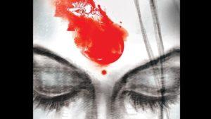 Bhopal Rape News