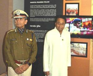 CM Kamal Nath