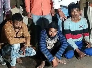 Bhopal Brutal Murder