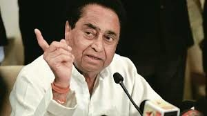Kamalnath on Karjmafi