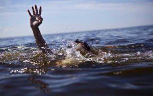 Bhopal Suicide News