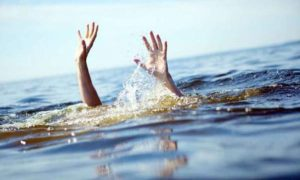 Thane Drowning Case