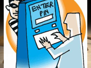 Bhopal ATM Cheating Case
