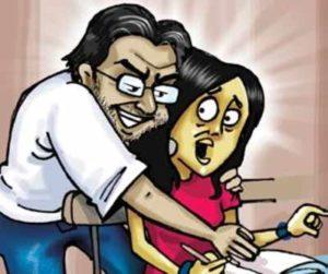 Bhopal Molestation News