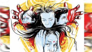 Bhopal Crime Against Woman