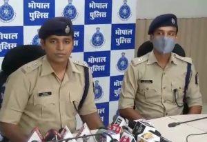 Bhopal Reward News