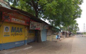 Bhopal Lock Down