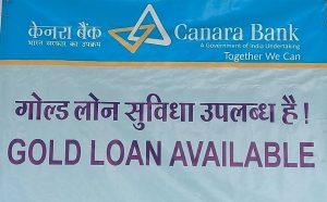 Canara Bank Scam