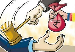 Bhopal Dowry Case