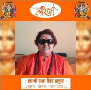 Pragya Thakur Video