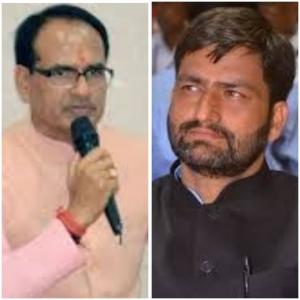 Aatmanirbhar MP