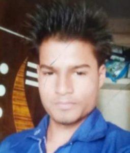 Bhopal Escaped Custody