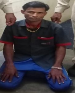 Bhopal Theft Case