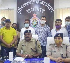 Mahasamund Drug Smuggler