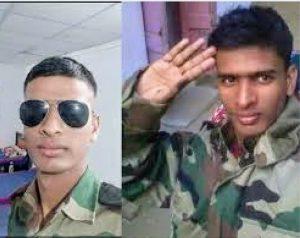 Rajgarh Martyr News