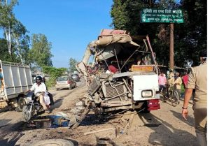 Lucknow Road Mishap