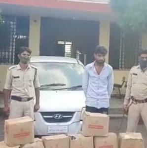 Bhopal Liquor Smuggling