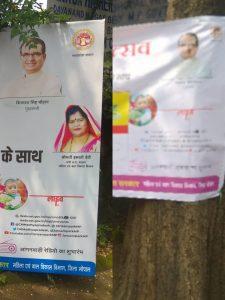 MP Poster Dispute