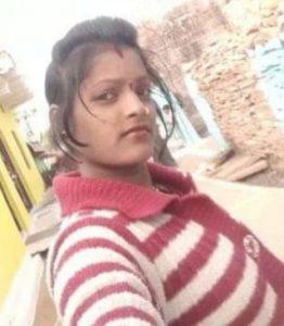 Bhopal Suspicious Death