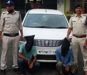 Bhopal Cop Achievement