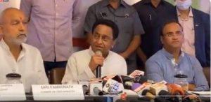 Kamalnath Gwalior