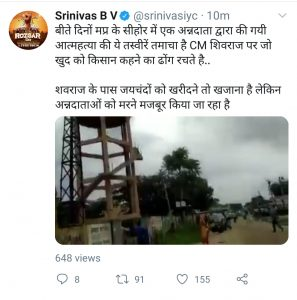 Srinivas B V
