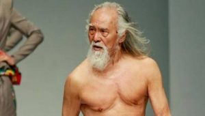 World Old Age Celebrity