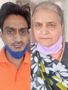 Bhopal Murder Case