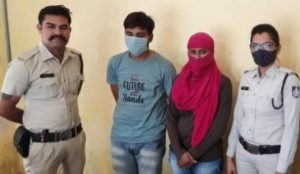 Bhopal Drugs Smuggling