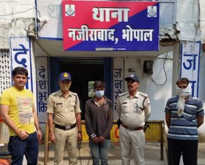 Bhopal Robbery Case