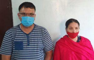 Bhopal Fraud Couple