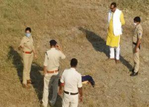 Maihar Murder