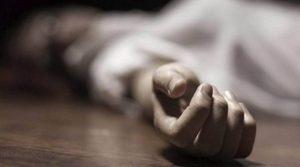 Bhopal Suicide Case