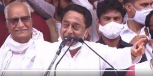 Surakhi Kamalnath