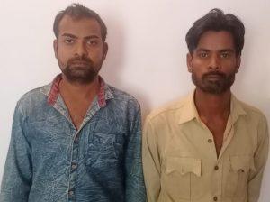 Bhopal Drug Smuggling