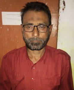 Bhopal Shot Case