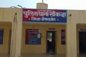 Jaisalmer Crime