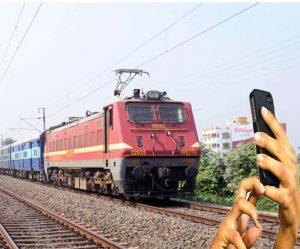 MP Railway News