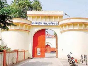 Ujjain Jail