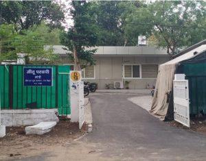 Bhopal Sandal Tree Stolen