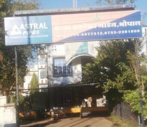 Bhopal Domestic Violence