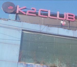 K2 Club Lounge News
